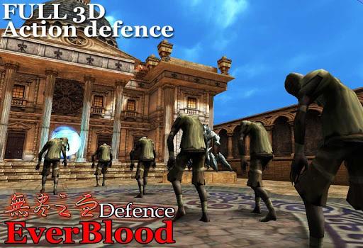 これまで血液防衛|玩動作App免費|玩APPs