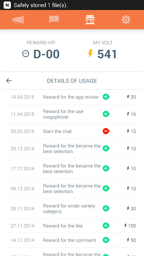 SOME - 筆友與隨機聊天工具 通訊 App-癮科技App