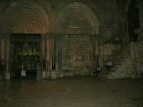 Photo: Иерусалим. Портал храма Воскресения
