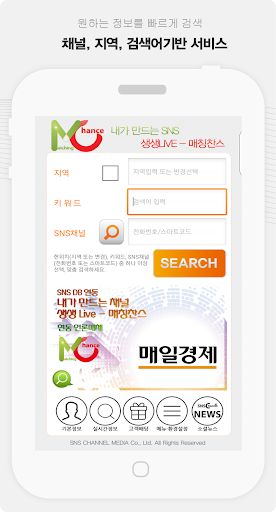 玩社交App|SNS채널 - CallSearch, SmartCode免費|APP試玩