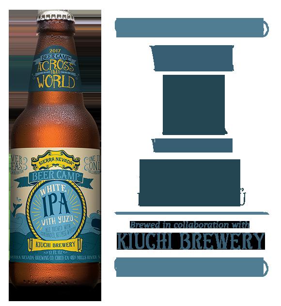 Logo of Sierra Nevada Beer Camp 2017: White IPA With Yuzu (Kiuchi Collab)
