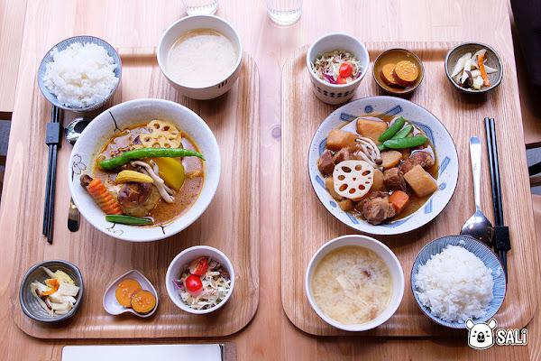 彰化員林 丰富食堂|充滿日系文青感食堂,北海道湯咖哩,食材豐富搭配微辣湯頭越吃越順口