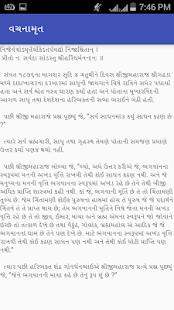 Vachanamrut-Gujarati(વચનામૃત) screenshot