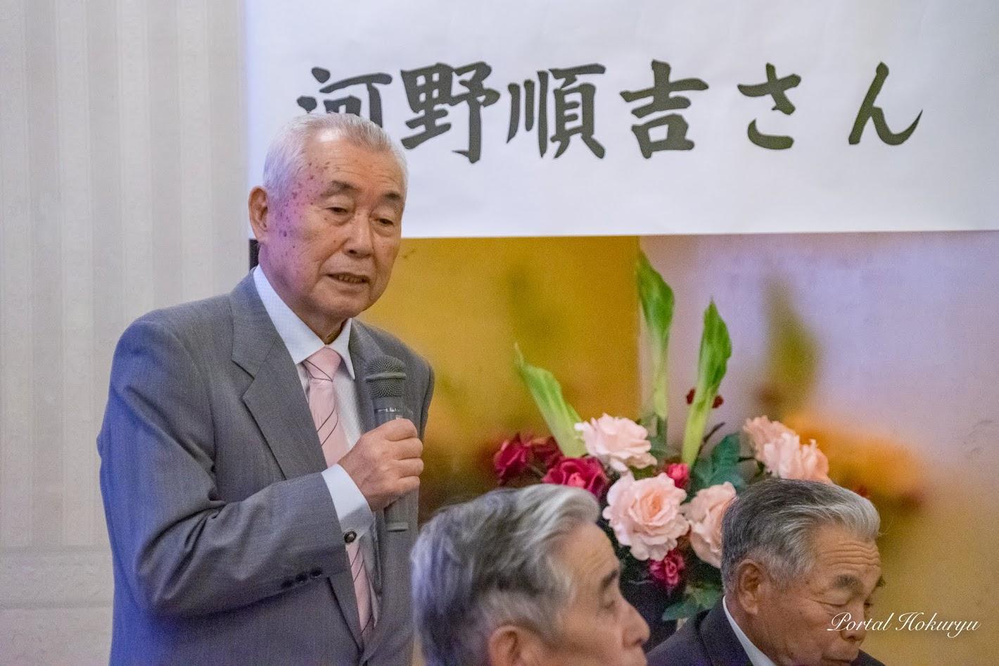 北海道青年団OB会・河野順吉 会長