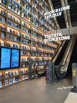 TSUTAYA BOOKSTORE 蔦屋書店 南港店