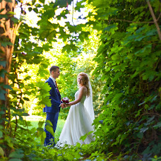 Wedding photographer Maksim Vasilenko (Maximilyan77). Photo of 30.03.2017