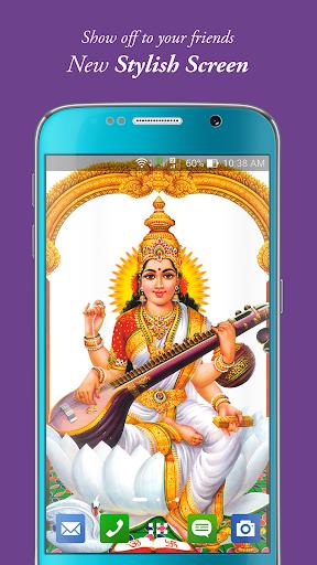 Hindu God pictures - Shiva Ganasha & Ram Wallpaper 1.1.5 screenshots 5