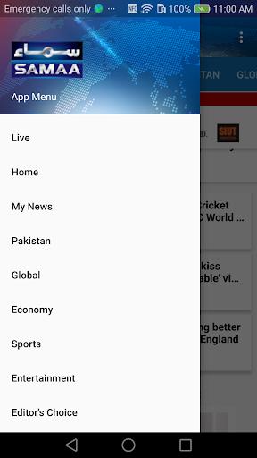 Samaa News App ss3