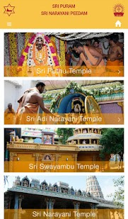 Sripuram Mobile App- screenshot thumbnail