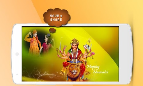 Navaratri Photo Frames screenshot 12