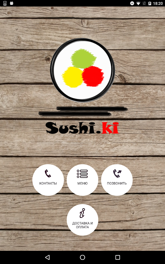 Sushi.ki- screenshot