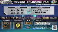 bnr_top122_kusu0u