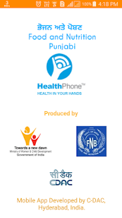 FNB Punjabi HealthPhone- screenshot thumbnail