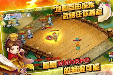 吞食天地M APK screenshot thumbnail 2