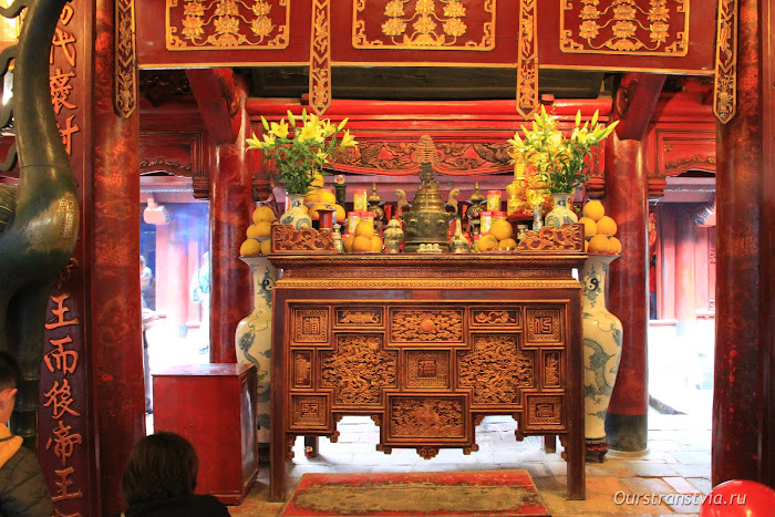 Храм поклонения Конфуцию, Храм Литературы, Вьетнам