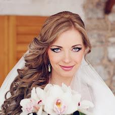 Wedding photographer Ilya Olga (WithSmile). Photo of 03.05.2013