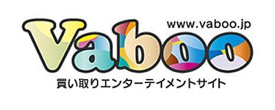 Vabooバブーロゴ