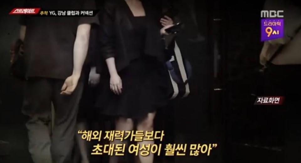 yang hyun suk straight 1