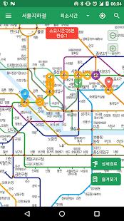 Korea, Seoul Metro Navi - náhled