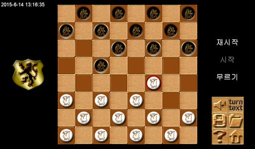 together boardgame 2.16.16 screenshots 11