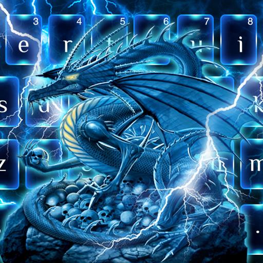 Electric Dragon Keyboard