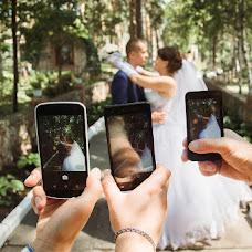 Wedding photographer Aleksey Boyko (Alexxxus). Photo of 08.03.2017