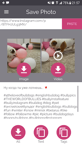 Garny - Preview Instagram feed 1.1.14 screenshots 6