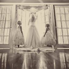 Wedding photographer Mark Amelse (amelse). Photo of 24.04.2015