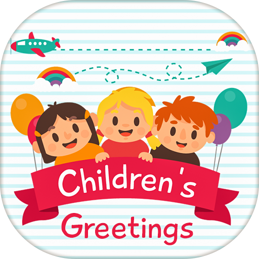 Children Day Photo Greetings