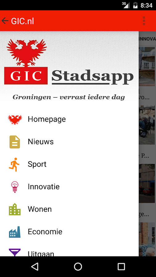 GIC- screenshot