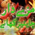 Chinese Khanay Urdu icon