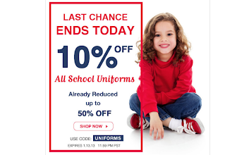 Photo: I was glad to get this coupon in my email.