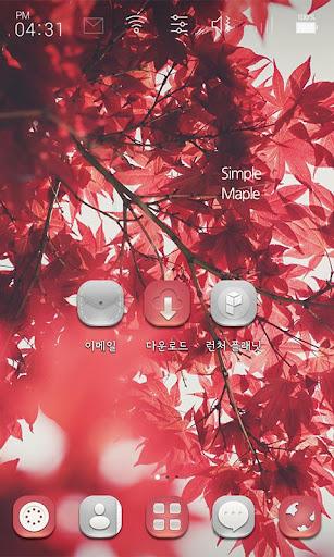 玩免費個人化APP|下載Autumn Leaves launcher theme app不用錢|硬是要APP