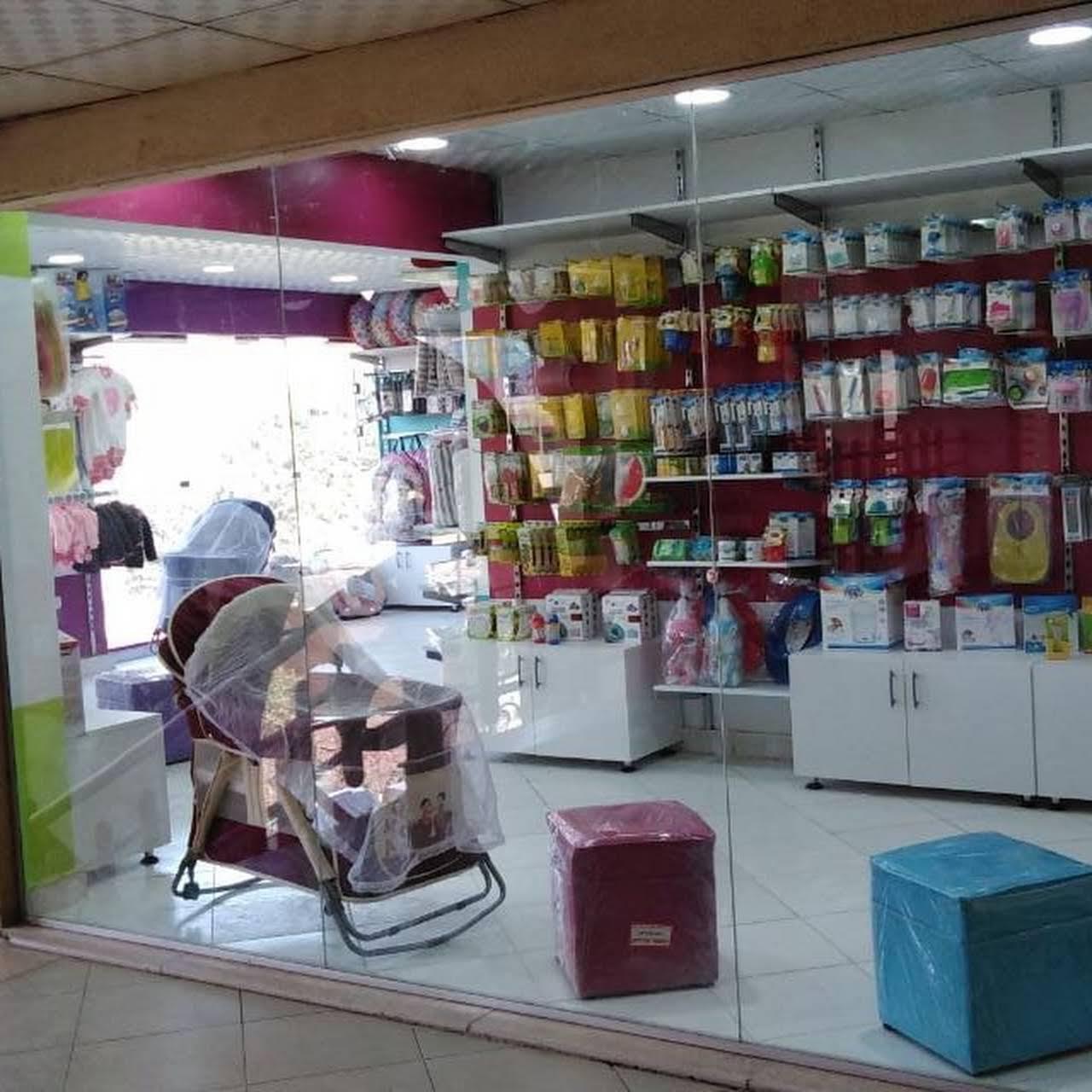 مامبينو Mombino Children S Clothing Store