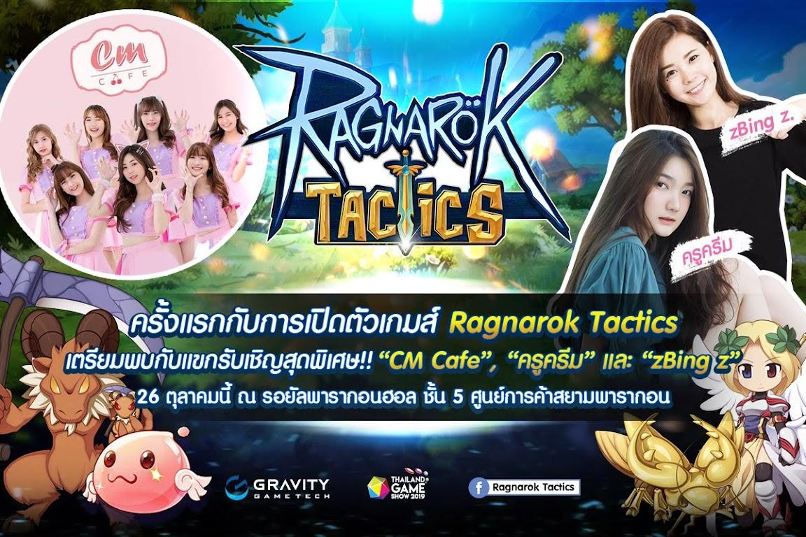 Ragnarok Tactics Thailand Game Show 2019