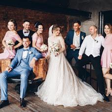 Wedding photographer Yuliya Balanenko (DepecheMind). Photo of 20.08.2018