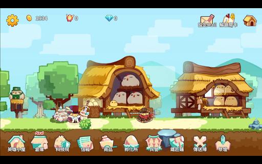 HeroG 英雄雞 screenshot 9