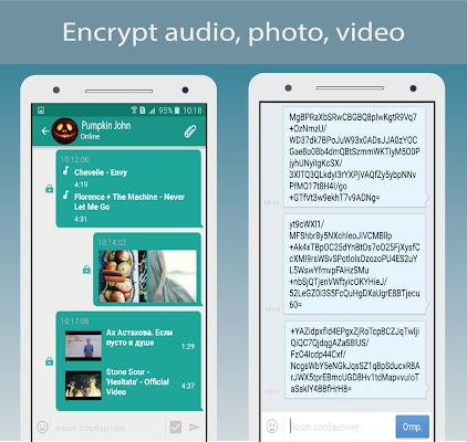 Crypto for VK - screenshot