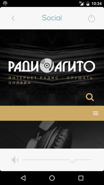 Радио RADIOA.RU- screenshot