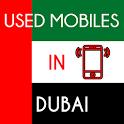 Used Mobiles in Dubai - UAE icon