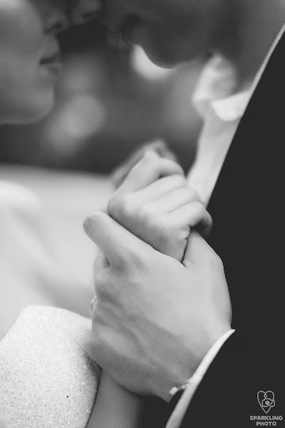 Vestuvių fotografas Aleksandra Malysheva (Iskorka). Nuotrauka 03.06.2019