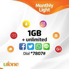 ufone internet packages details Ufone Internet Packages Details daily monthly weekly fQkN1LvRG ZhQewOYmI w5pqDFP3 qjWio drsAEXLXAKj9HsBEMSZbHzNw0bq5PpT nHhG5LqEw1Dtx9DLi6HvH2VtEYzv7yVYjeKDQuwuxkcbN3Py5Be rhrAcXXC0rhXwMiI
