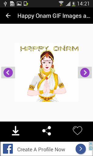 Happy Onam GIF Images and Messages New List 1.0 screenshots 2