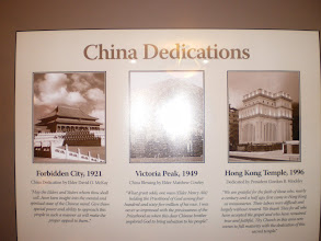 Photo: Dedicating China