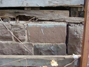 Photo: Cornerstone dated 1759. December, 2011.