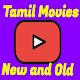 Download Tamil movies Free Watch Tamil Movie Hindi New, old For PC Windows and Mac