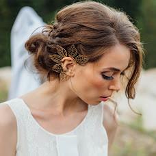 Wedding photographer Elena Yurkina (Smile19). Photo of 13.04.2017