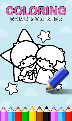 Little Kid Twin Star Coloring  screenshots 1