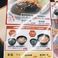 吉豚屋 Katsuya かつや(台灣1號店)