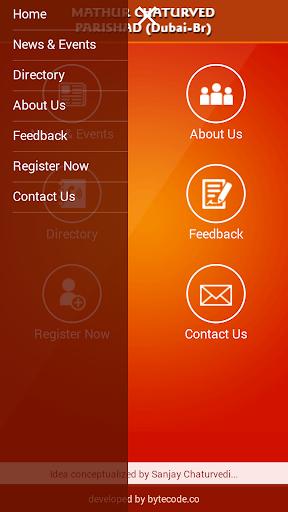 玩免費社交APP|下載MCP Dubai app不用錢|硬是要APP